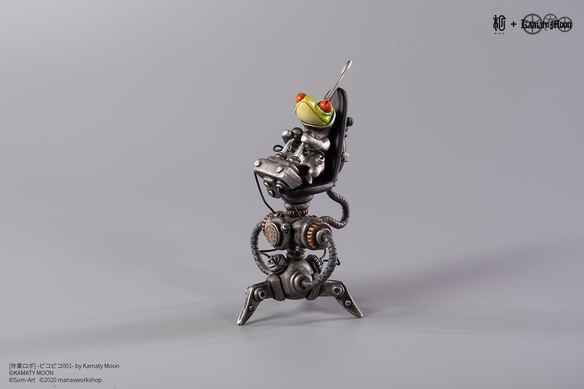 ピコリン作業ロボ|鎌田光司