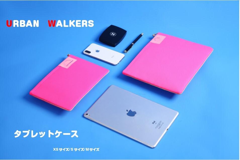 【予約商品】 【コントラストカラーシリーズ】 UW タブレットケース