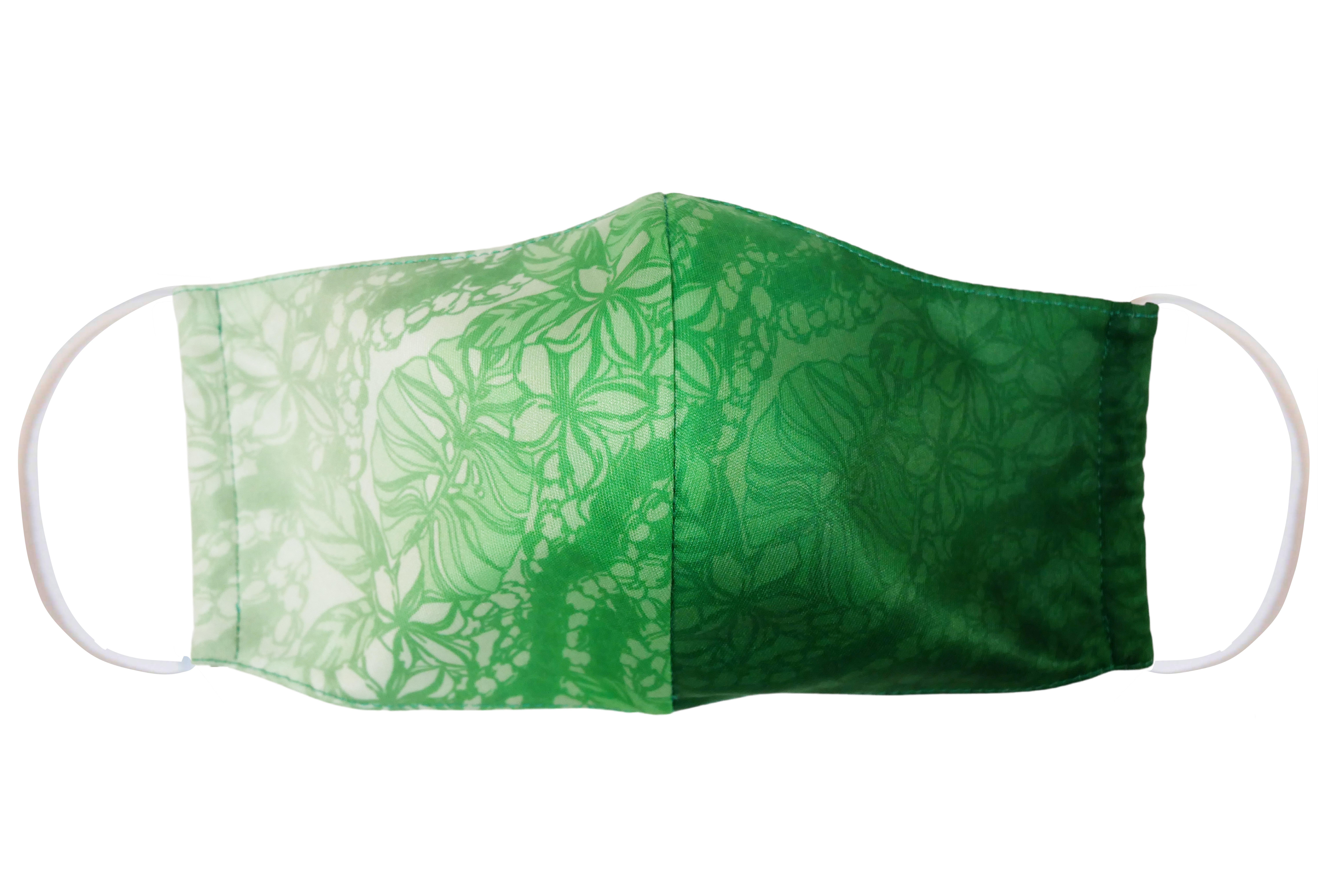 ファッション マスク ハワイアングラデーション グリーン  立体マスク