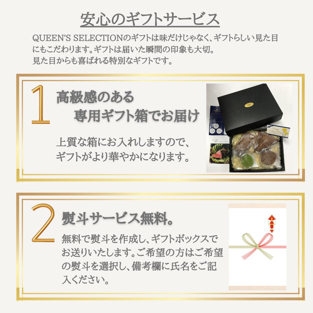 王妃の ビーフシチュー【12食入】 | 敬老の日 ギフト プレゼント 誕生日 お取り寄せ