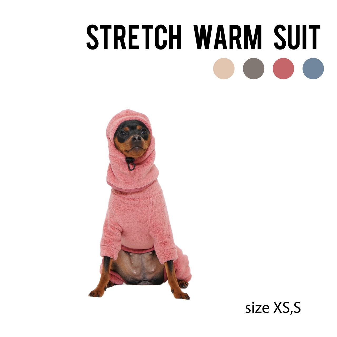 STRETCH WARM SUITS(XS・S)ストレッチウォームスーツ