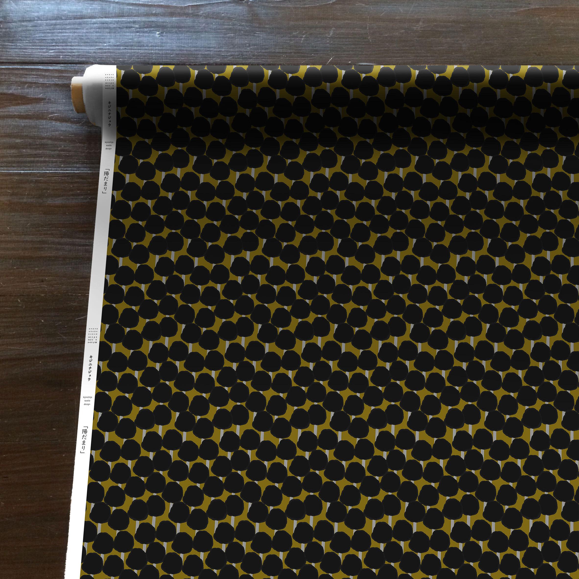 Hidamari(黒)[50cm×150cm]cotton100%(販売期間:2021.3.1-2021.6.30)