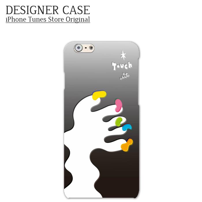 iPhone6 Hard case [DESIGN CONTEST2015 008]