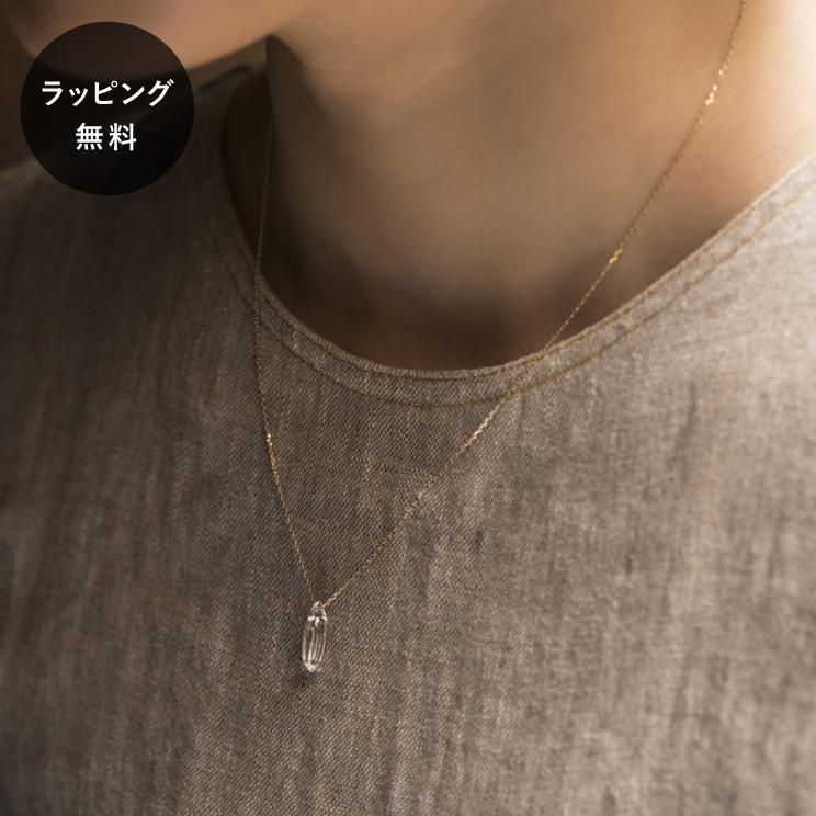HARIO ハリオ ネックレス ピース aa-0165