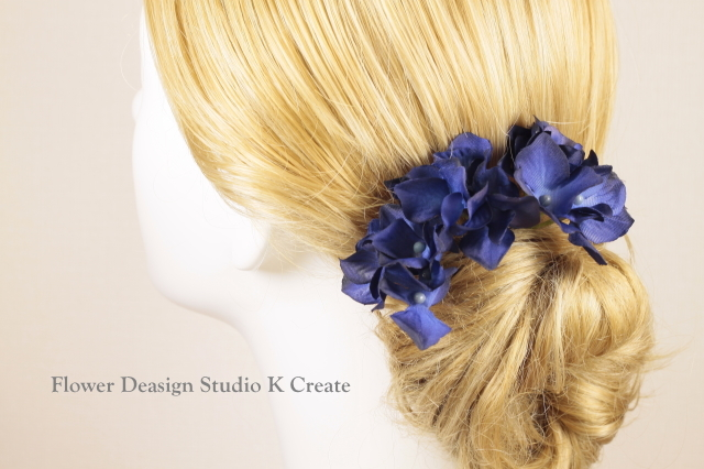 ネイビーブルーの紫陽花のUピン(S 3本セット)  髪飾り 浴衣 着物 成人式 和装 結婚式 ウェディング ヘッドドレス ネイビー 紺