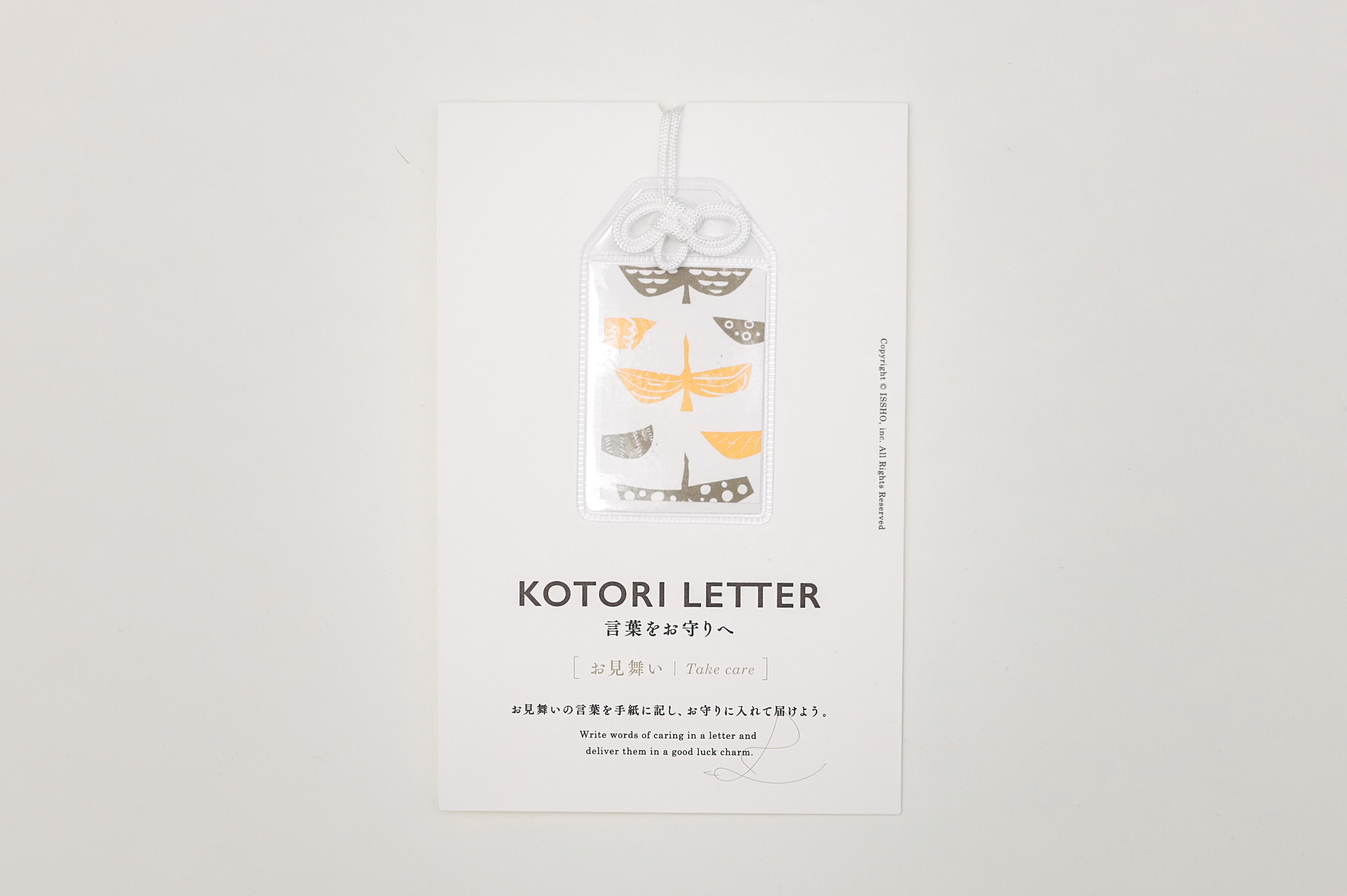 KOTORI LETTER | お見舞い | Take care | 鶴 |  Crane