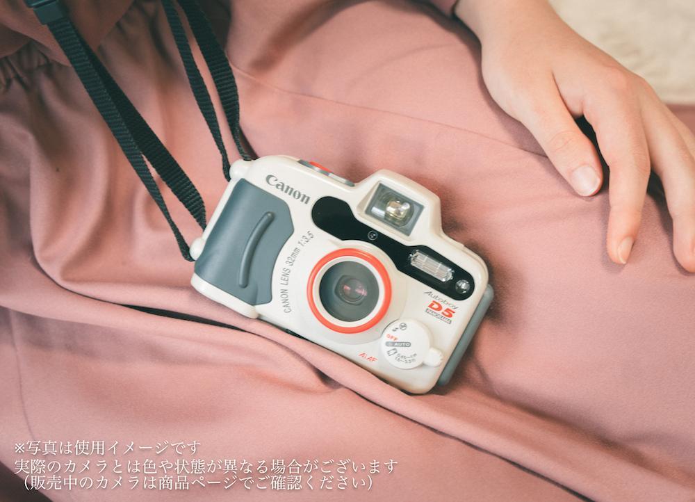 Canon Autoboy D5