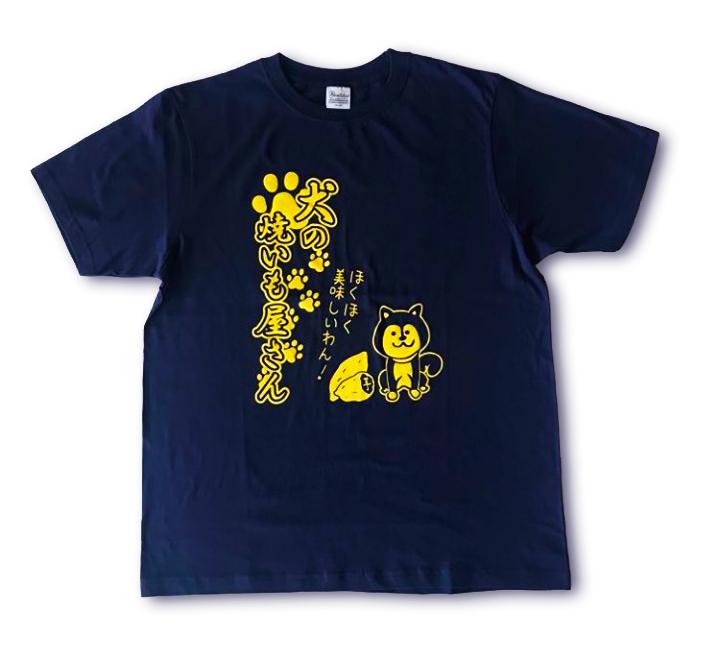 T シャツ 紺色 サイズ S,M,L,XL
