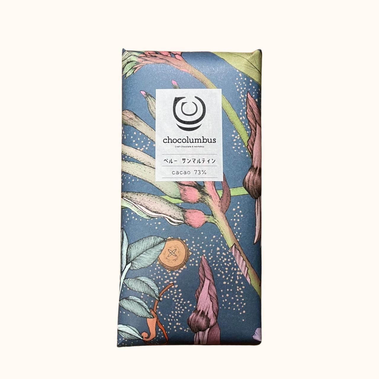 チョコロンブス/ペルー サンマルティン cacao73% チョコレート