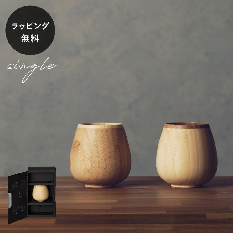 木製グラス リヴェレット ロッキングベッセル RIVERET <単品> rv-116z