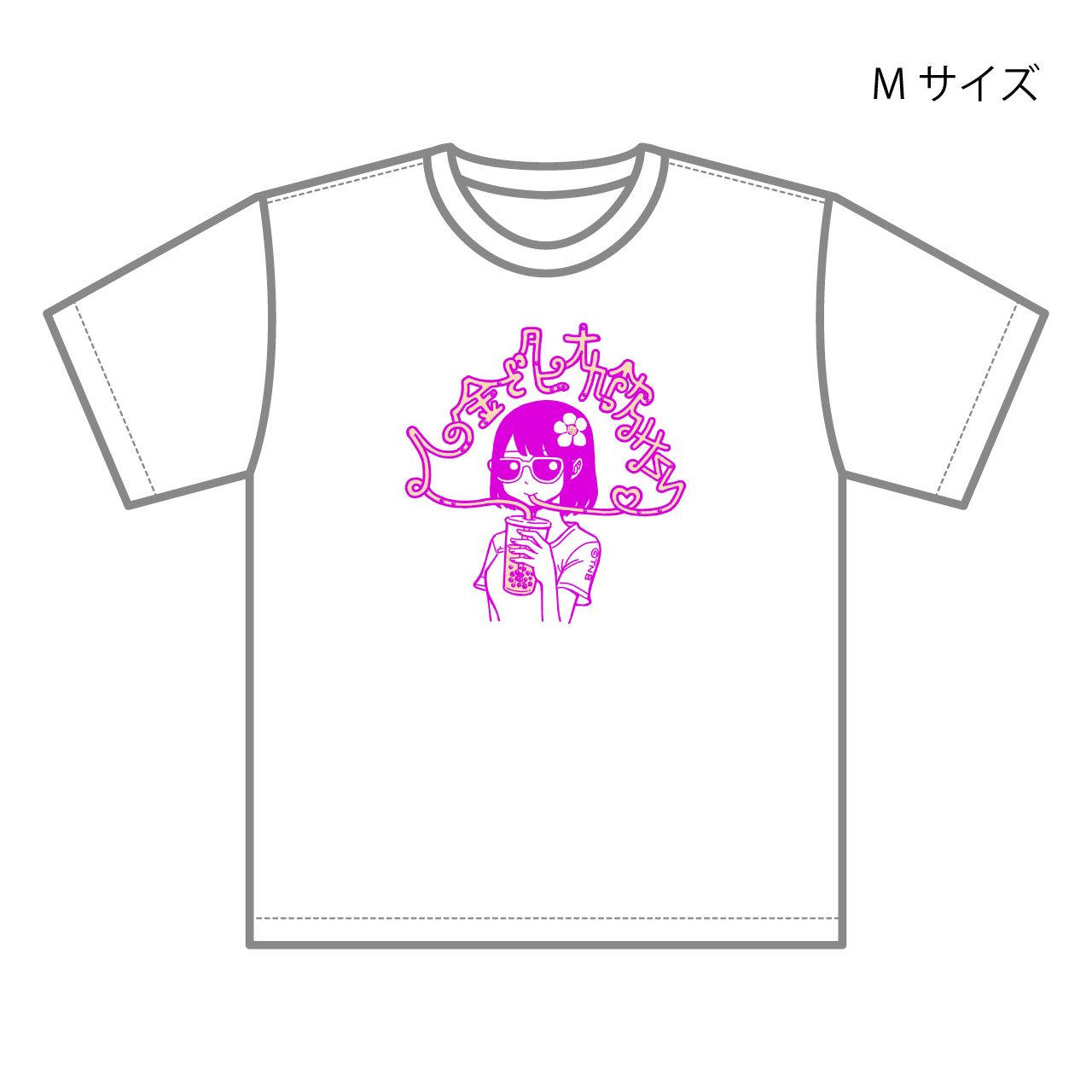 【数量限定】TOKYO TAPIOCA LAND 田辺洋一郎×劇場版ゴキゲン帝国/人の金でタピオカ飲みたいTシャツ/サイズM