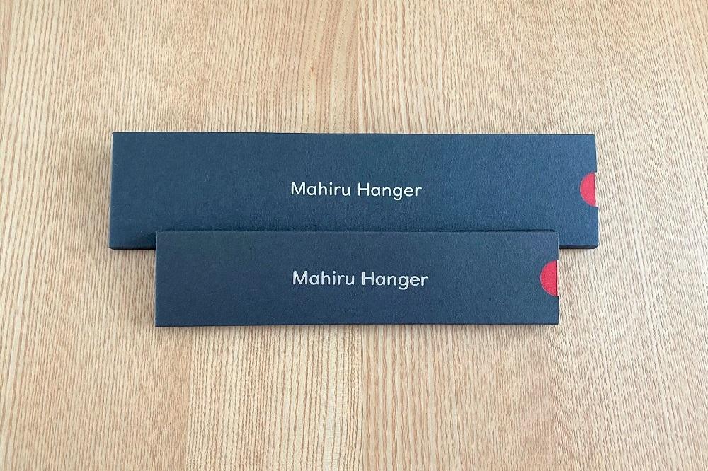 Mahiru Hanger®(2個セット/サイズ大・小/色の選択可)