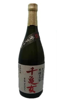 【限定】千亀女・紫芋仕込み  720ml