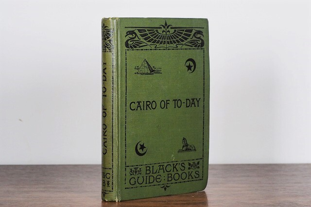 【CV396】CAIRO OF TO-DAY / display book