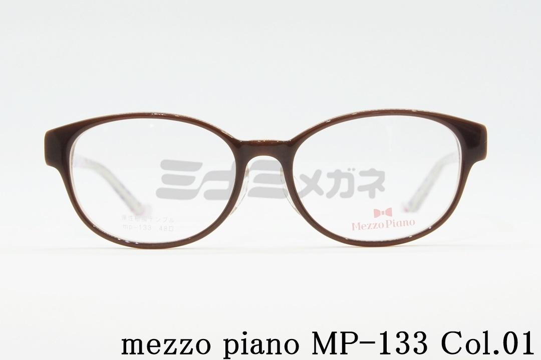 【正規品】Mezzo Piano(メゾピアノ)mp-133 Col.01 ウエリントンタイプ