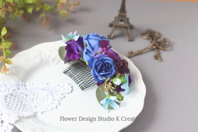 パンジーと青い薔薇のコーム 紫 バイオレット パンジー ブルースター バラ 結婚式 髪飾り ウェディング