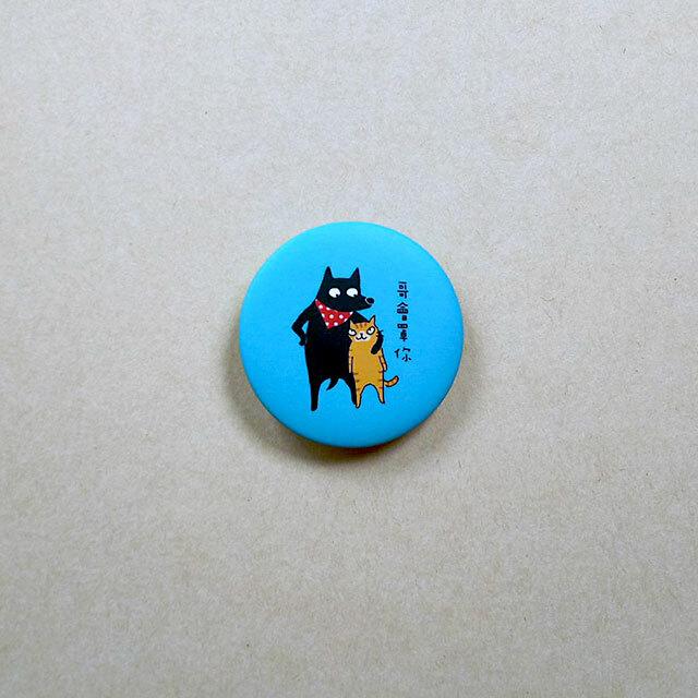 黒犬と猫バッジ(哥會罩你)