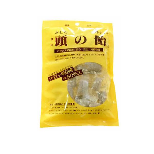 頭の飴(かしらのあめ)/大豆40%+黒ごま10%入り純植物性飴