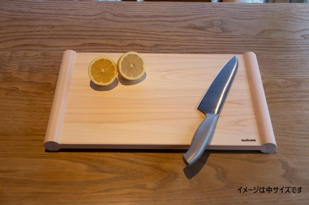 東濃桧・浮かせまな板(小)  (通常2,530円→1,900円)