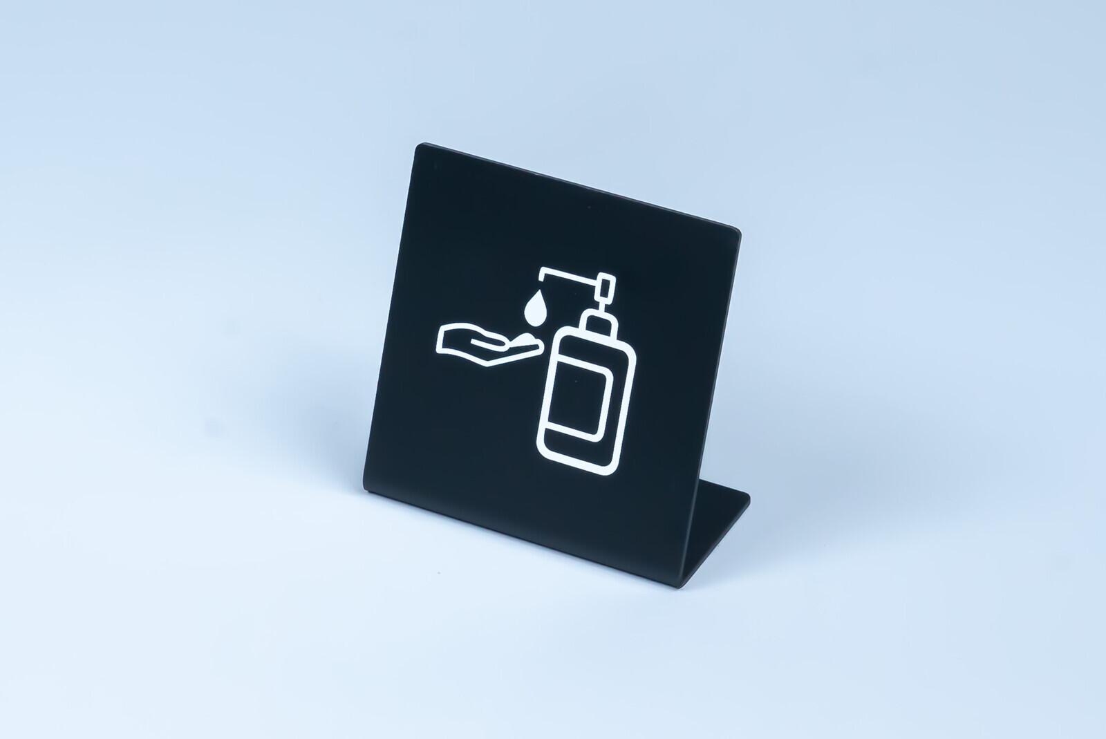 鉄製サインスタンド アルコール消毒