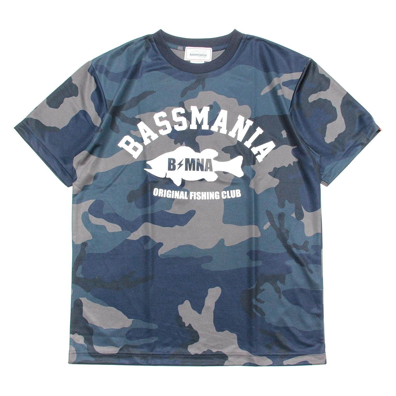 アーチロゴカモフラdry UV Tシャツ [ネイビー]