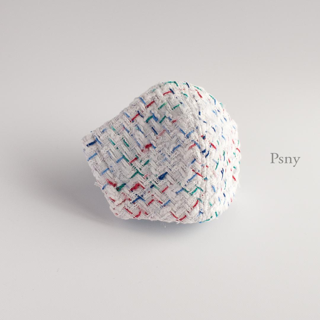 PSNY ツイード・シバム3・ミルク・マスク 不織布フィルター入り 立体 大人用 ツィード 高級 ますく 送料無料 --------------------------------------SB03