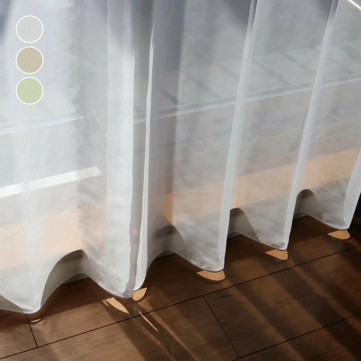【最短6営業日で出荷】ボイルレースカーテン「Rothy ルーシー」 (幅×丈):100×133cm(2枚組) ac-0070all