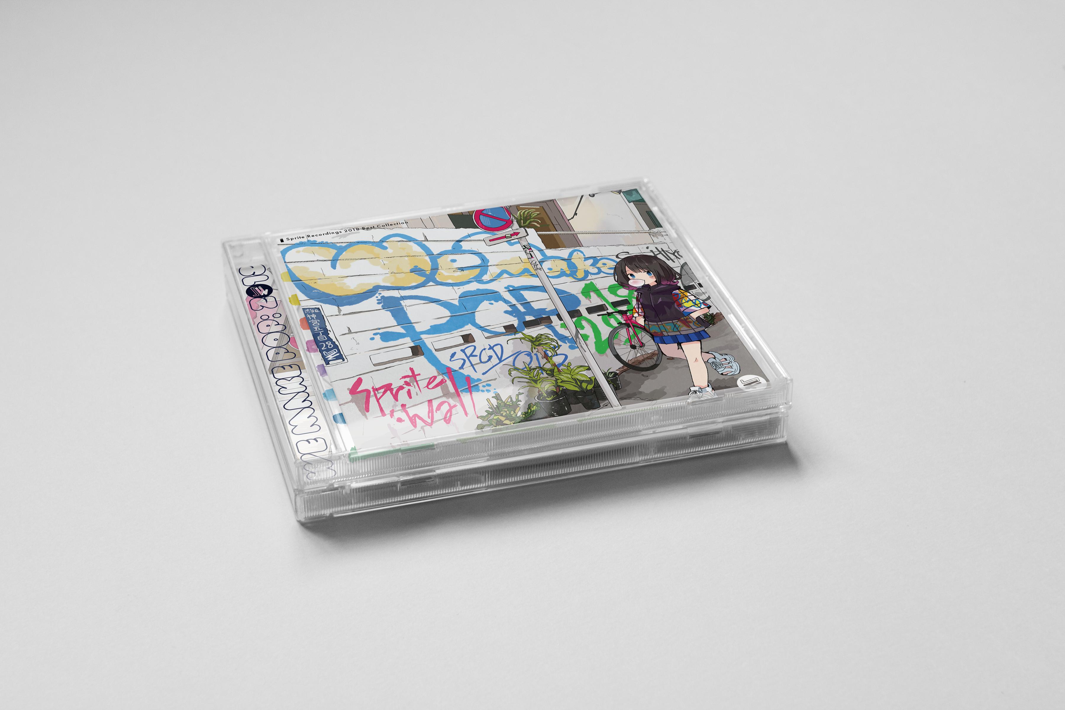 We make pop: 2018 (CD)