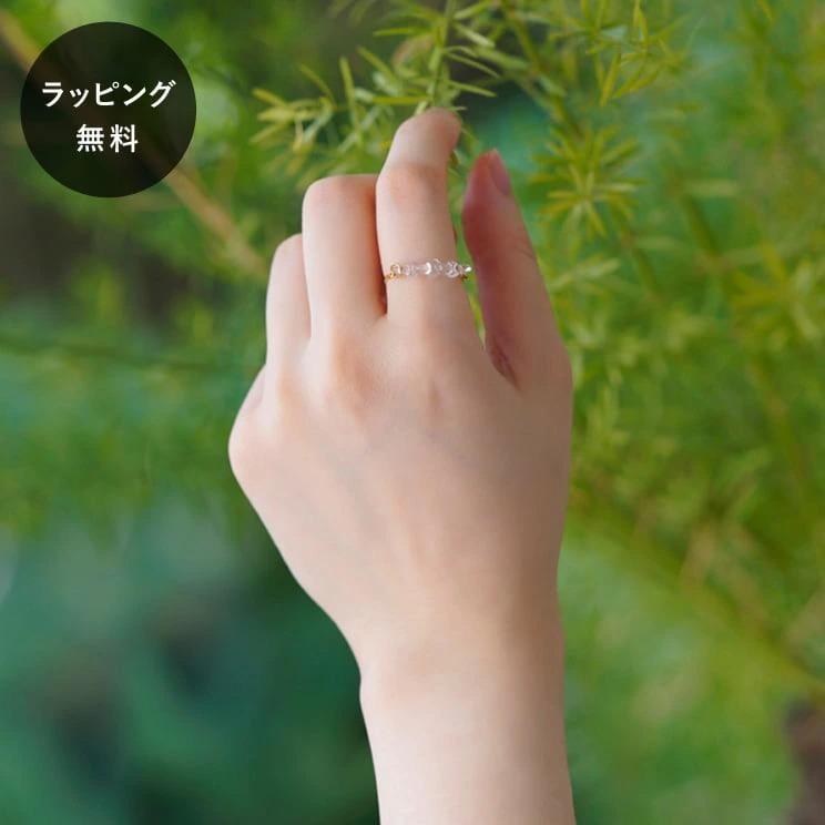 HARIO ハリオ リング カラム ニッケルフリー ノンニッケル aa-0097