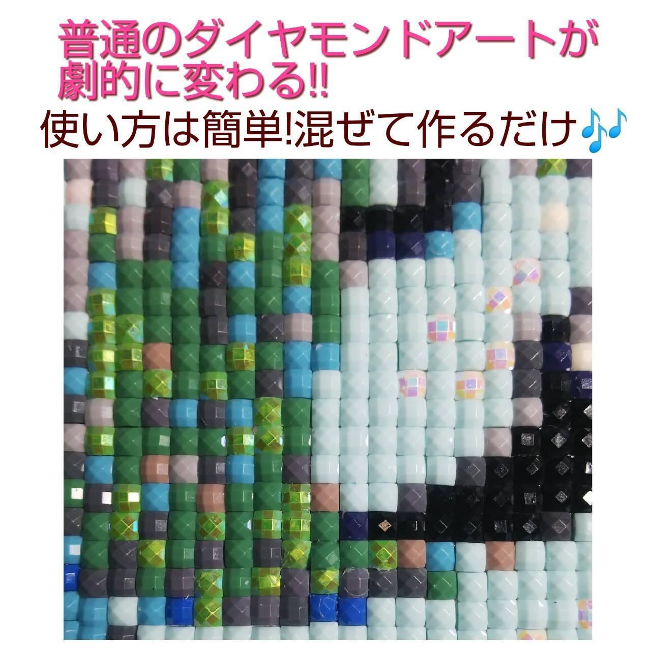 色紙サイズ(242×273mm) 四角ビーズ【s11393】フルダイヤモンドアート✨アレンジビーズ可✨