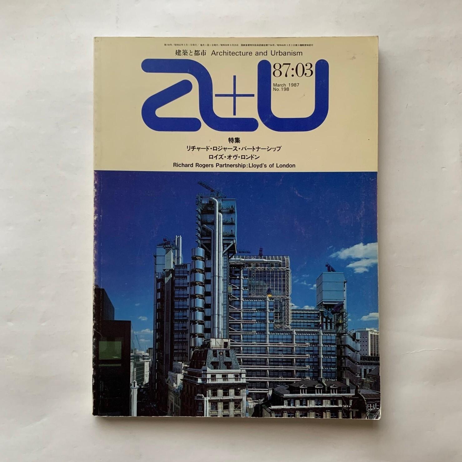 リチャード・ロジャース・パートナーシップ / ロイズ・オヴ・ロンドン / 建築と都市