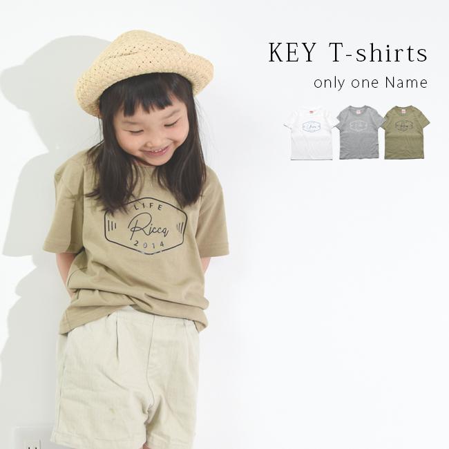 【名入れ】ORICLO オリクロ KEY Tシャツ