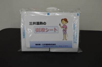 三井温熱の樹液シート 2枚×20セット