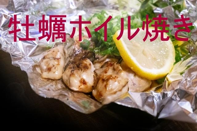 (0050)三重産冷凍むき牡蠣 加熱用 真空Aグレード 業務用2kg