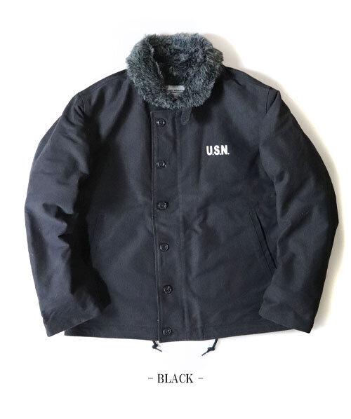 USタイプ N-1デッキジャケット