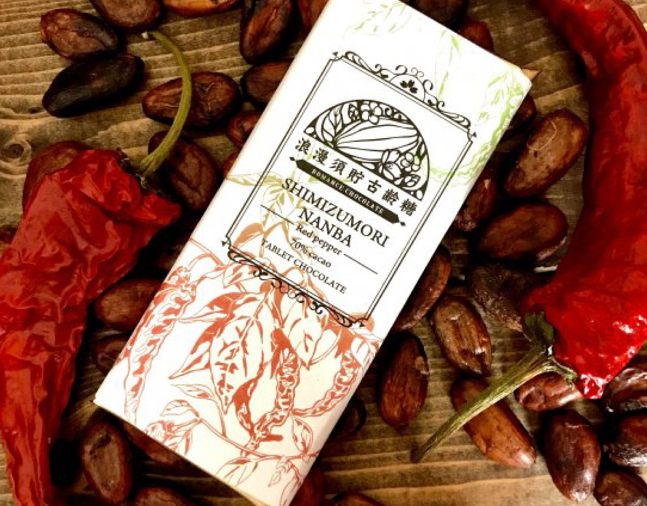 Shimizumori Nanba 70% cacao -Red pepper-(唐辛子入りクラフトチョコレート)