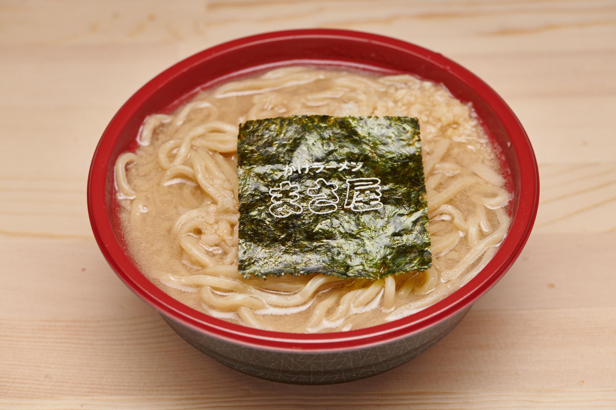 細麺(C麺)4個セット