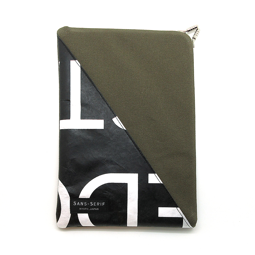 Ipad mini CASE / GIA-0003