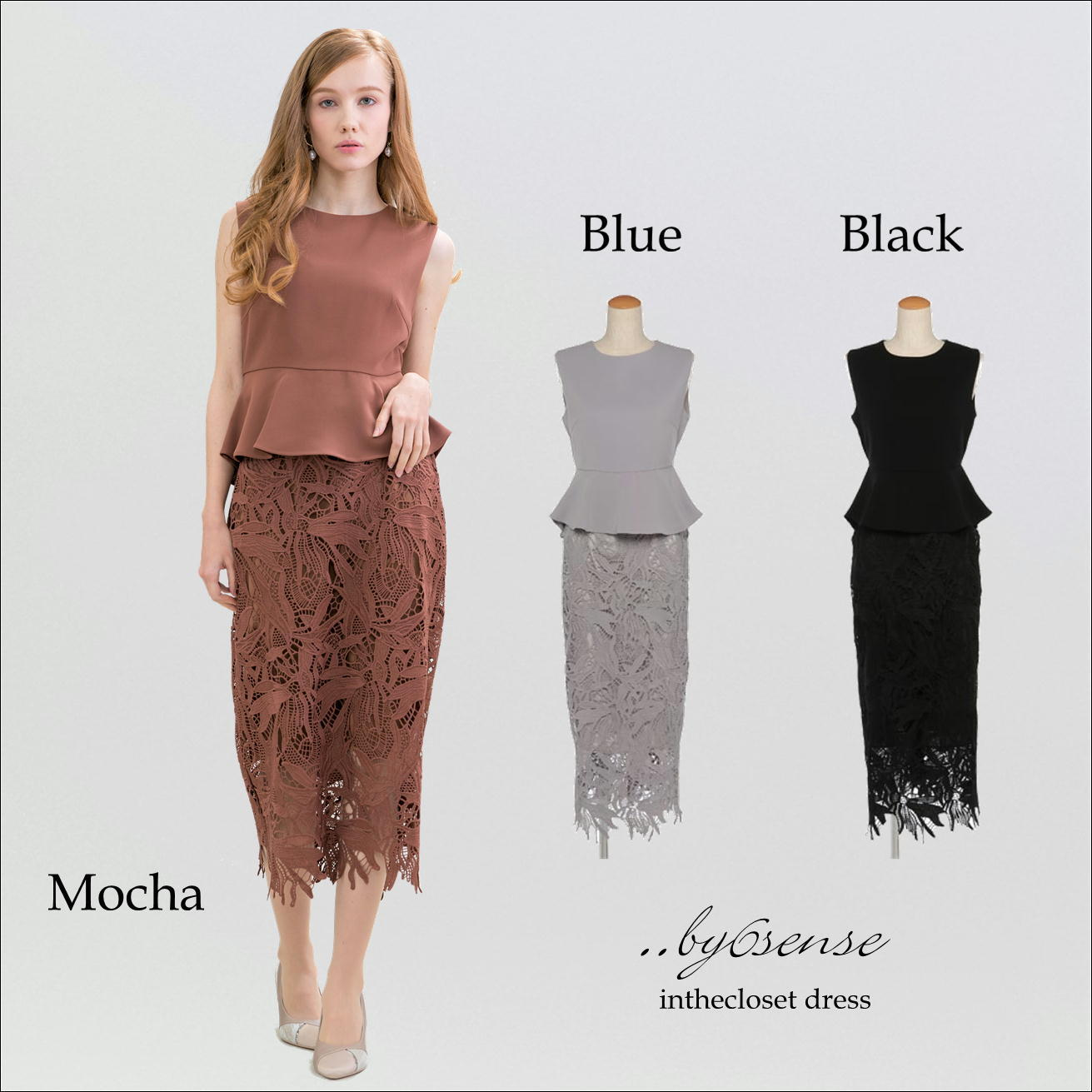 3color【セットアップドレス】ペプラムロングタイトドレス