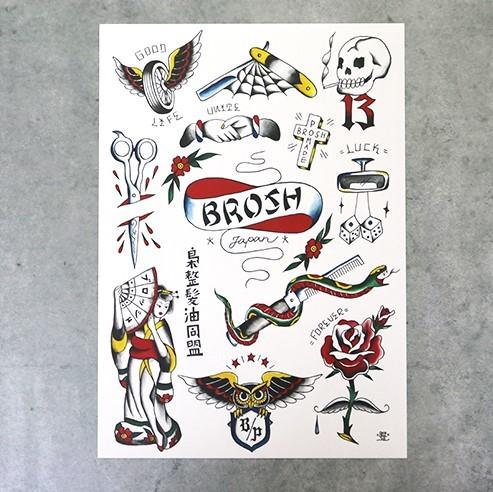 BROSH ブロッシュ トラディショナルバーバーフラッシュポスター