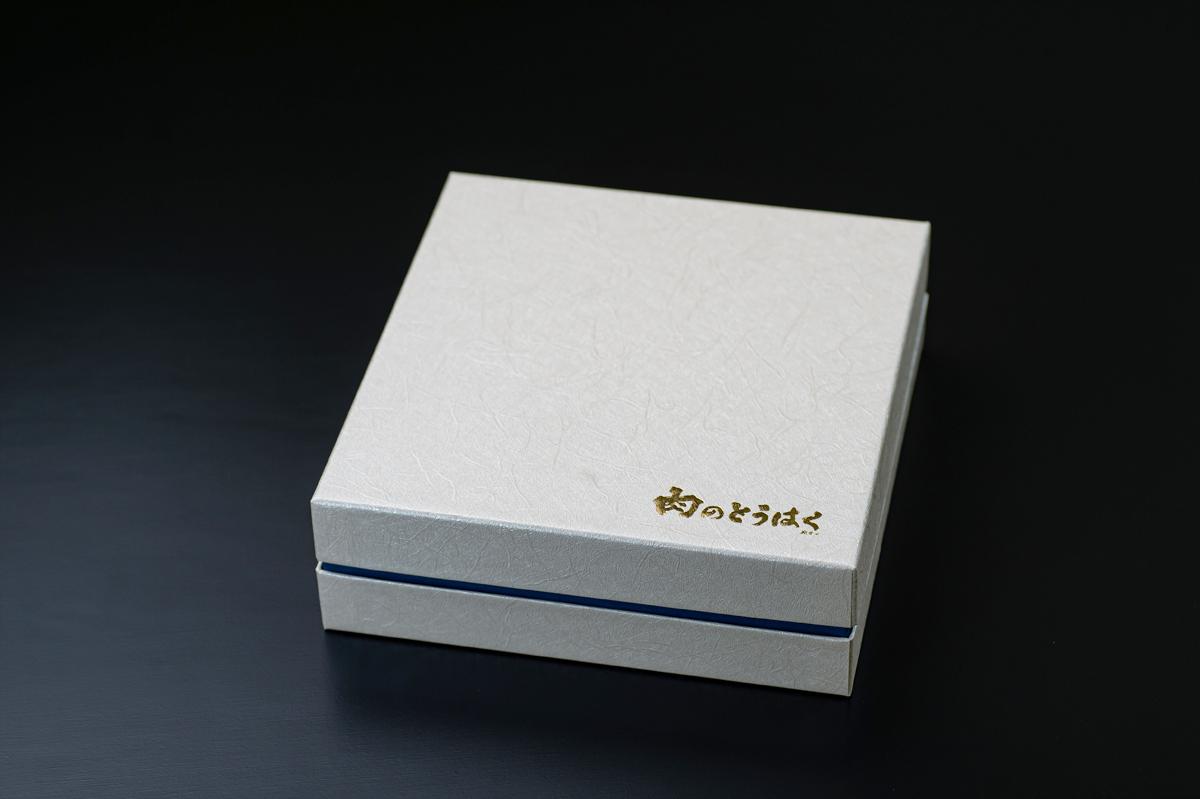 【HM-07】特選ハムギフトG
