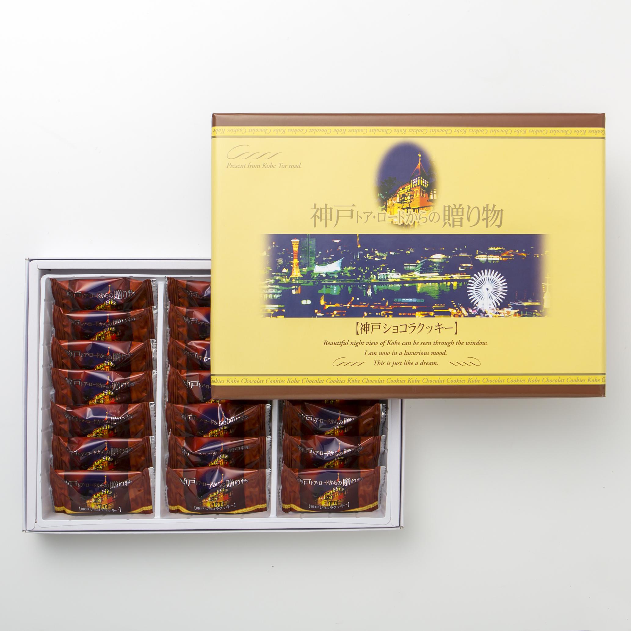神戸ショコラクッキー 21個入り