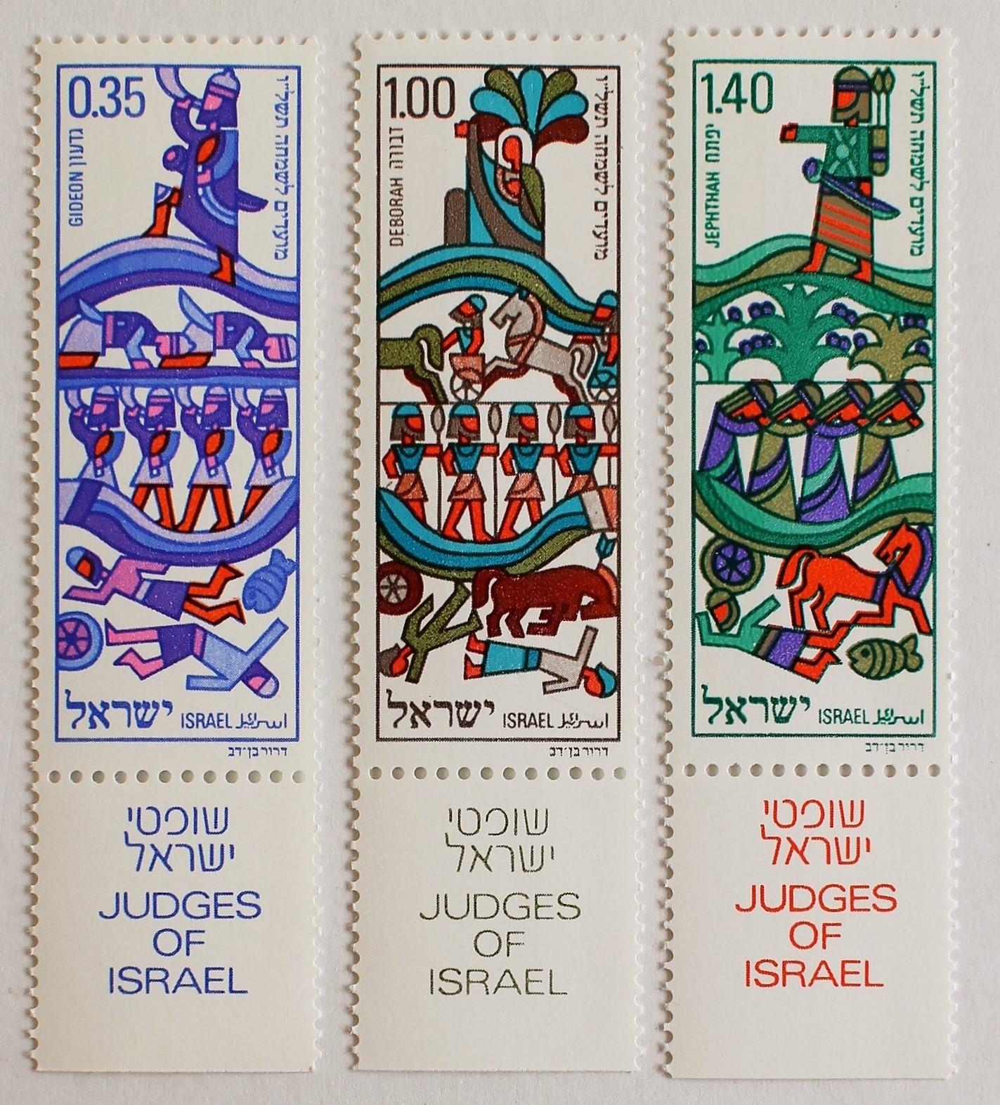 精霊降臨日 / イスラエル 1975