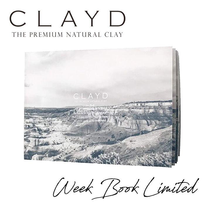 CLAYD/クレイド 高品質クレイ入浴剤 1WEEK限定版 7回分 泥パック デトックス