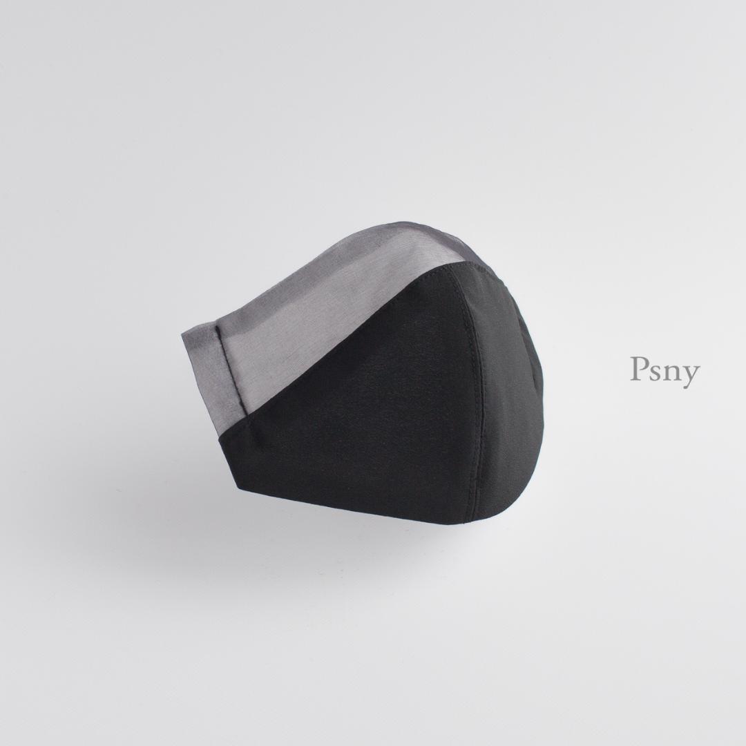 PSNY スタイル・キー シルク・マスク 不織布フィルター入り 絹100% 立体 大人用 ますく ちぢみ麻 清潔 フォーマル ギフト メンズ しっかり 上品 マスクコーデ スーツ マスク --ZZ05