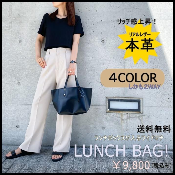 LUNCH BAG 2WAY【ブラック】~当店オリジナル革製品ブランド、Genuine Leather