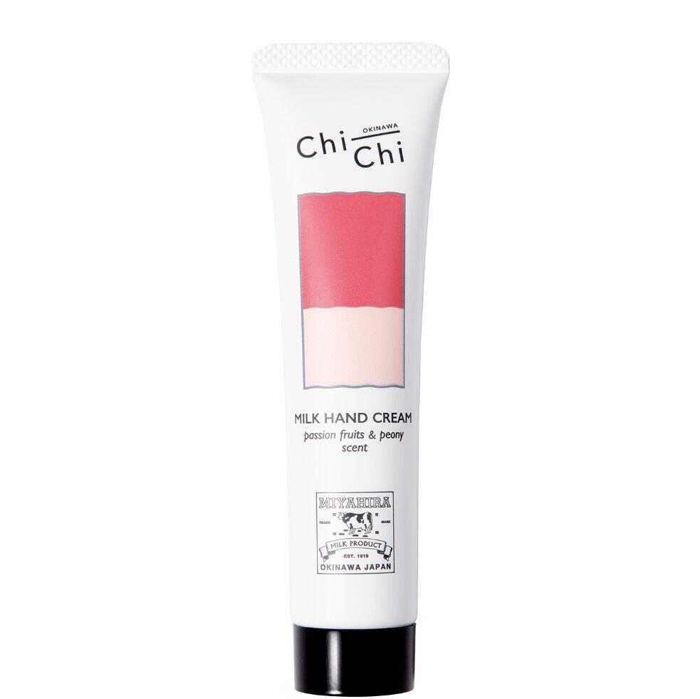 Chi-Chi ハンドクリーム パッションフルーツ&ピオニー