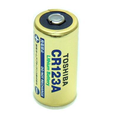 リチウム電池「CR123A」