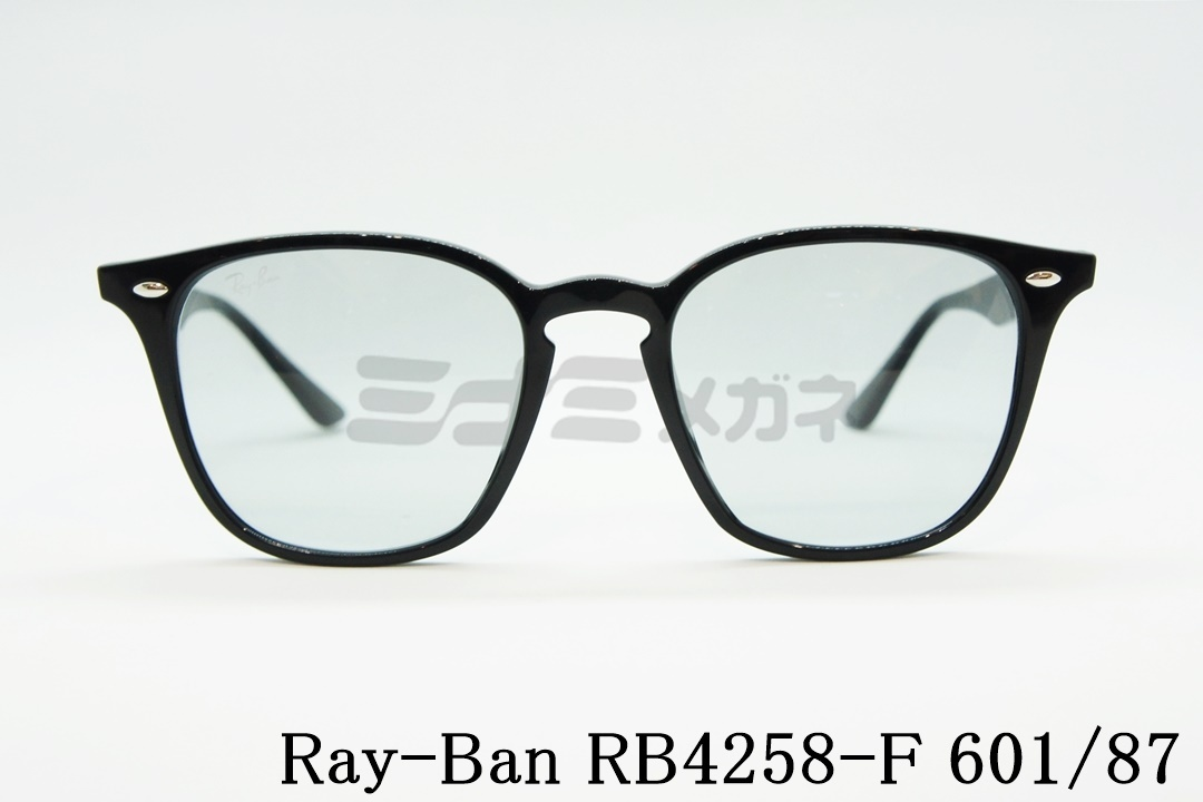 【正規取扱店】Ray-Ban(レイバン) RB4258-F 601/87 52サイズ ウェイファーラー ライトカラー グレー