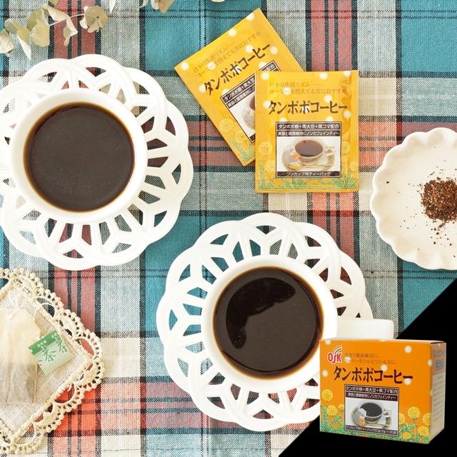 タンポポコーヒー(黒ゴマ・黒豆入り)30p